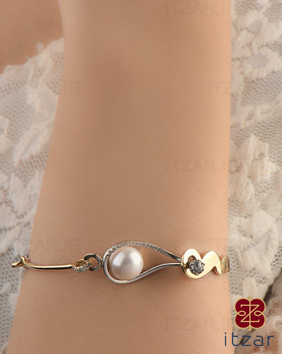 دستبند آی تی زر سارا